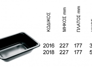 2016-2018