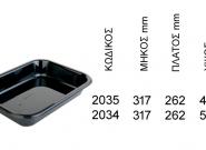 2034-2035