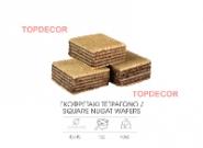 Γκοφρετάκι τετράγωνο με γέμιση κρέμας bueno 4kg